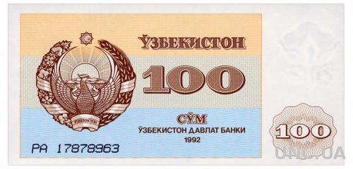 УЗБЕКИСТАН 67a UZBEKISTAN 100 SUM 1992 Unc