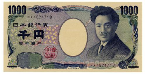 ЯПОНИЯ 104b JAPAN 1000 YEN ND(2004) Unc