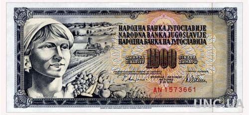 ЮГОСЛАВИЯ 92c YUGOSLAVIA 1000 DINARA 1978 Unc