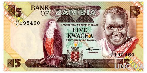 ЗАМБИЯ 25d ZAMBIA 5 KWACHA ND(1980-88) Unc