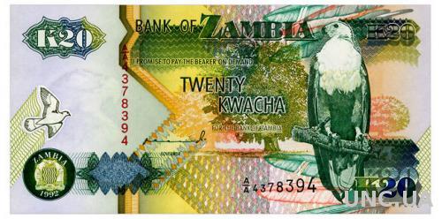 ЗАМБИЯ 36a ZAMBIA 20 KWACHA 1992 Unc