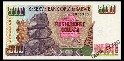 ЗИМБАБВЕ 11a ZIMBABWE 500 DOLLARS 2001 Unc