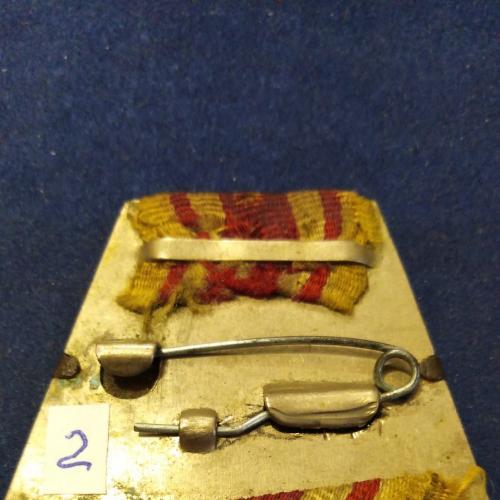 Двухслойная боевая колодка - 2. Оригинал. Есть все ленты к медалям и орденам. Промзвено.