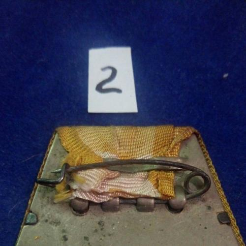 Двухслойная боевая колодка к медали. №2. На 4 зажимах