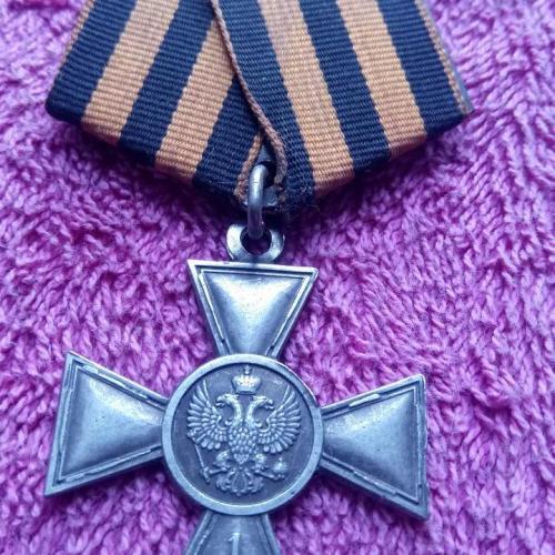 Георгиевский крест. Разновидности.