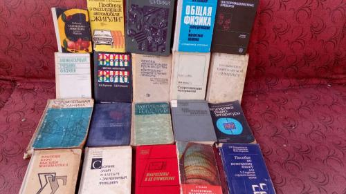 Книги по 10