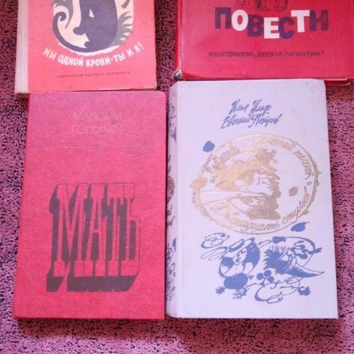 Книги по 17
