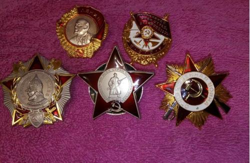 Копии орденов на закрутках