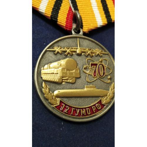 Двухслойная боевая колодка - 7. Оригинал. Есть все ленты к медалям и орденам. Промзвено.