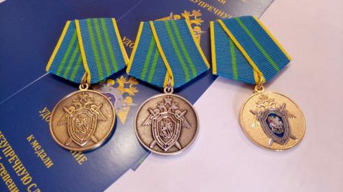 Медаль Ветеран -интернационалист с чистым документом. Печать - по желанию.
