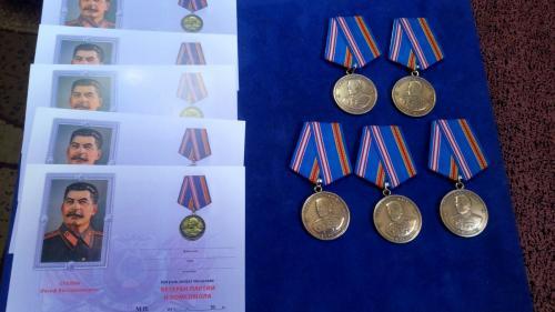 """Медаль """"Ветеран партии и комсомола. Генералиссимус Сталин"""". С чистым документом. Печать."""