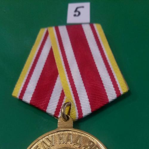"""Медаль """"За победу над Японией"""" - 5. Люкс! Латунная колодка! Есть документ!"""