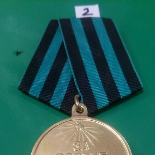 """медаль """"За взятие Кенигсберга"""" - 2. Люкс. Латунная колодка"""