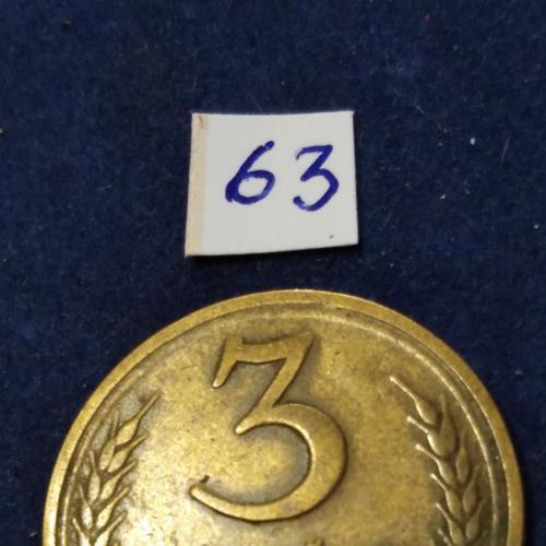 Монеты СССР периода войны 1941-1945г. 20 копеек 1943г. ВОВ - 56