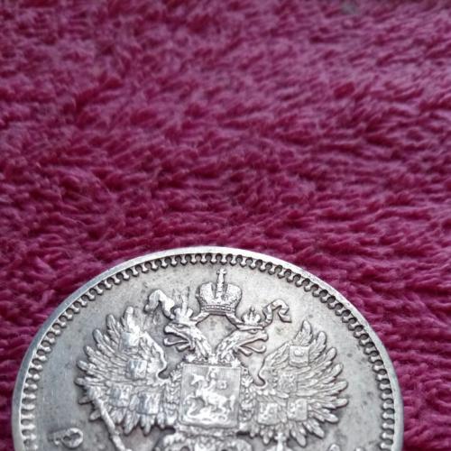 Оригинал 1 рубль 1901 года