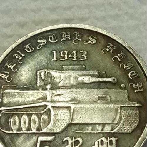 "Продам монету с ""Тигром"" и Гитлером"
