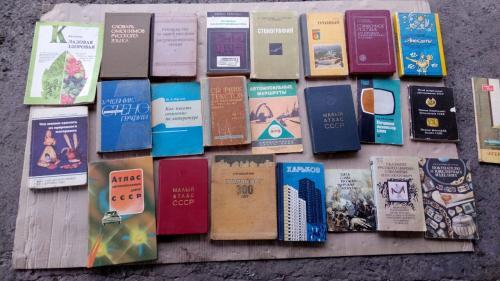 Различные справочники и учебники