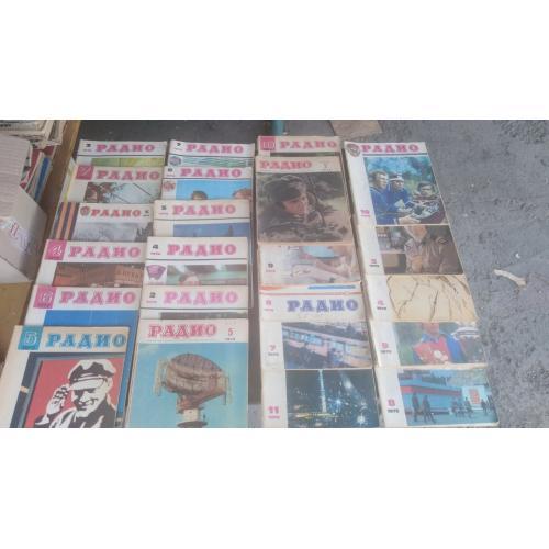 """Журналы """"Радио"""" по 5"""