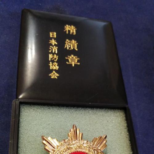 Знак. Орден. Пожарная охрана. Япония. - 1. Оригинал. В футляре