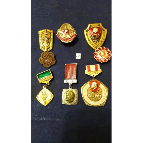 Знак ВЛКСМ. Оригинал. Разновидности. ВЛКСМ - 17