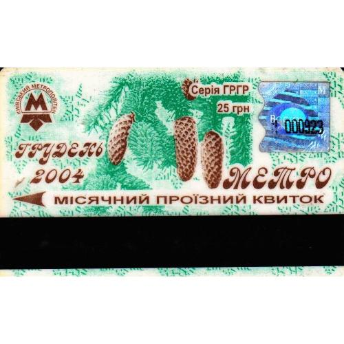 билет проездной Киев пластик 2004-11