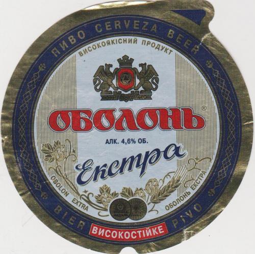 этикетка пивная Оболонь экстра-5