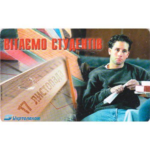 """Карточка телефонная """"День...""""-3"""