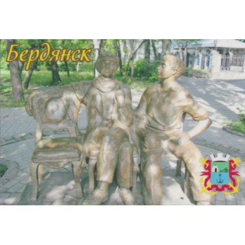 магнит сувенирный Бердянск-6