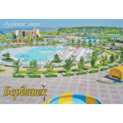 магнит сувенирный Бердянск-8