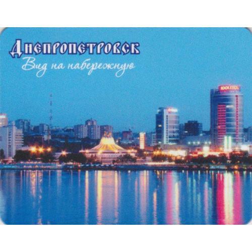 магнит сувенирный Днепропетровск-17