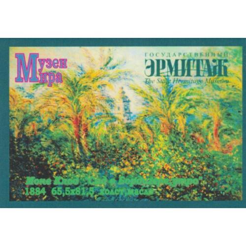 магнит сувенирный Эрмитаж-5