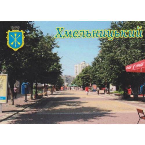 магнит сувенирный Хмельницкий-13
