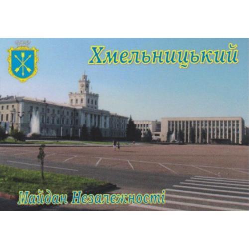магнит сувенирный Хмельницкий-3