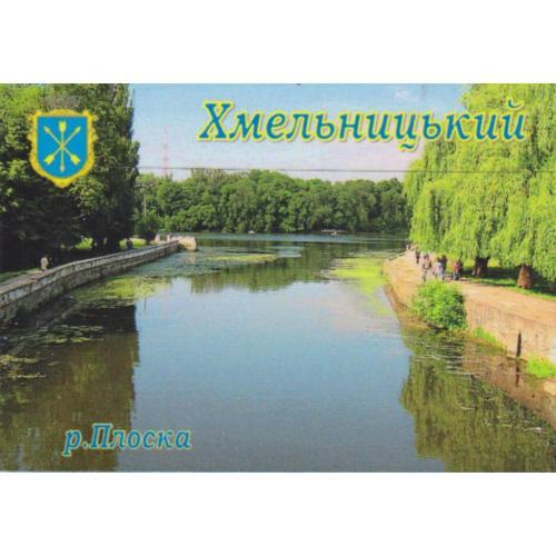 магнит сувенирный Хмельницкий-8