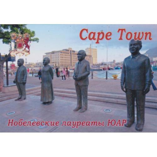 магнит сувенирный Кейптаун-11