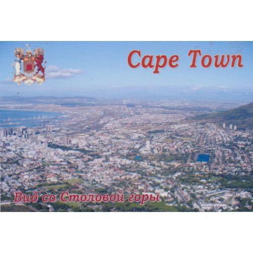 магнит сувенирный Кейптаун-4