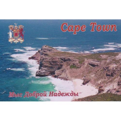 магнит сувенирный Кейптаун-7