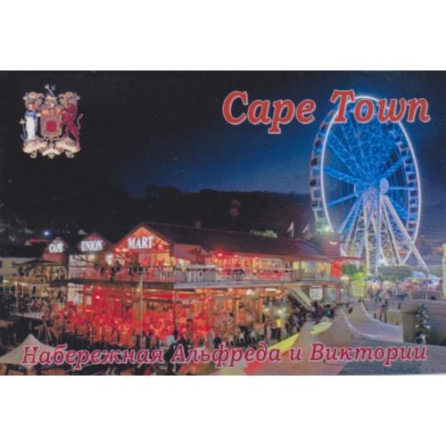 магнит сувенирный Кейптаун-8