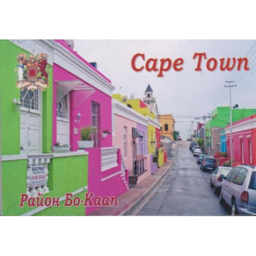 магнит сувенирный Кейптаун-9