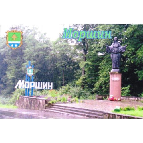 магнит сувенирный Моршин-5