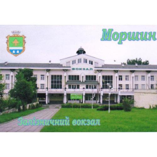 магнит сувенирный Моршин-6