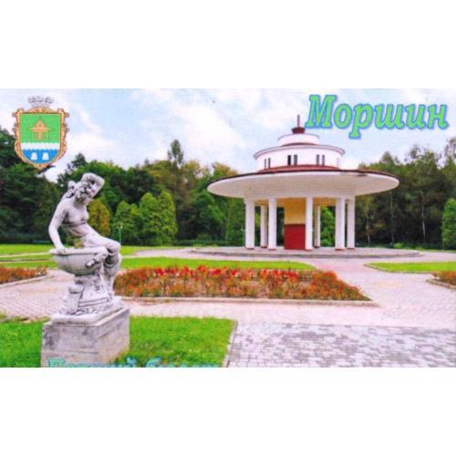 магнит сувенирный Моршин-7