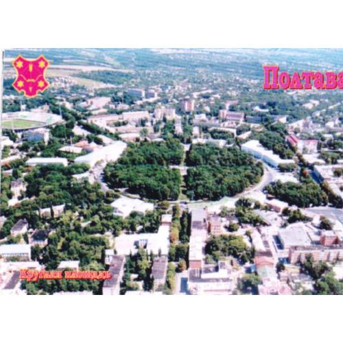 магнит сувенирный Полтава-10
