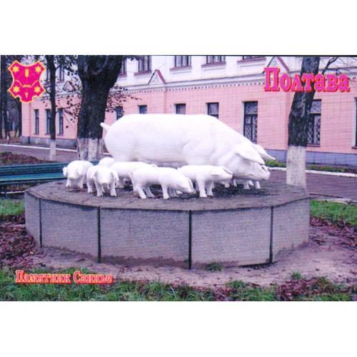 магнит сувенирный Полтава-2