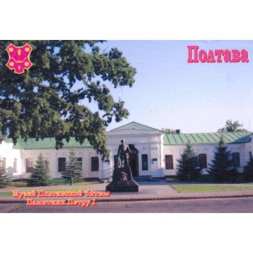 магнит сувенирный Полтава-3