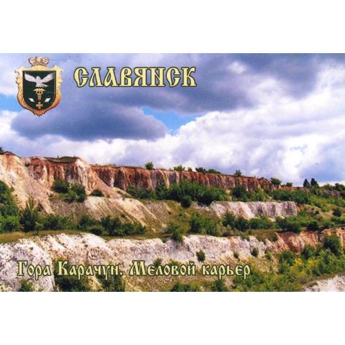магнит сувенирный Славянск-10