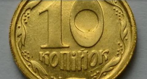 НАЙРІДКІСНА монета номіналом 10 копійок 1992 року ЗОЛОТО/НБУ/чекан