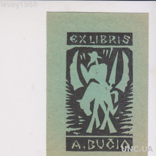 ЭКСЛИБРИС. EXLIBRIS. 1963 АВТОР ЯКШТАС . А. БУСИО. ДОНКИХОТ