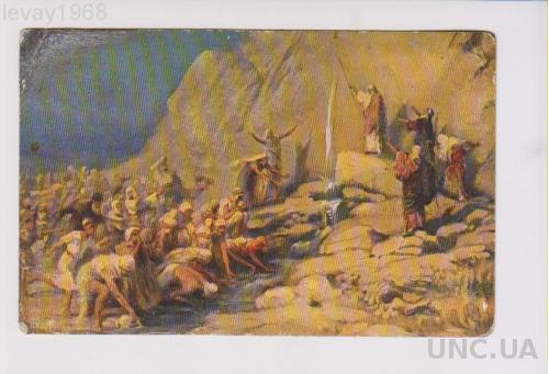 ИУДАИКА ЕВРЕИ СЮЖЕТ ИЗ БИБЛИИ
