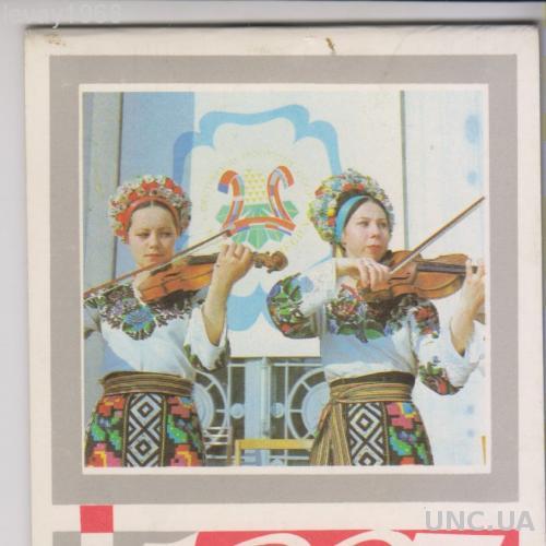 КАЛЕНДАРЬ. 1987 КИЕВ.